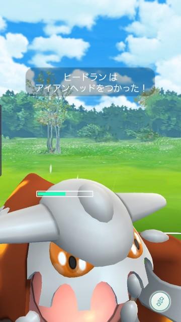 f:id:daichipokego777:20200101144823j:plain