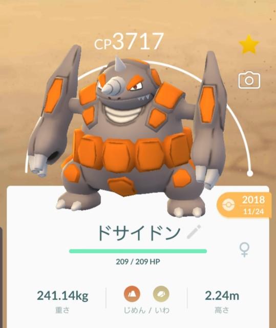 f:id:daichipokego777:20200103131312j:plain