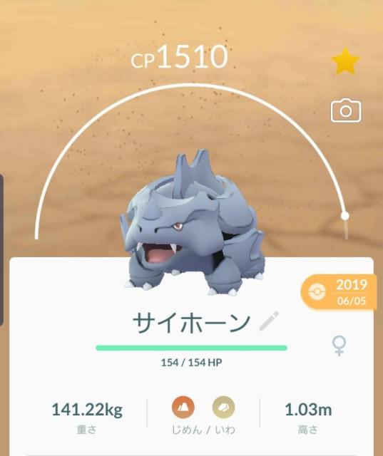 f:id:daichipokego777:20200103134248j:plain