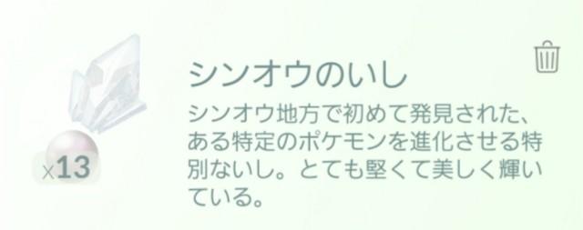 f:id:daichipokego777:20200103134608j:plain