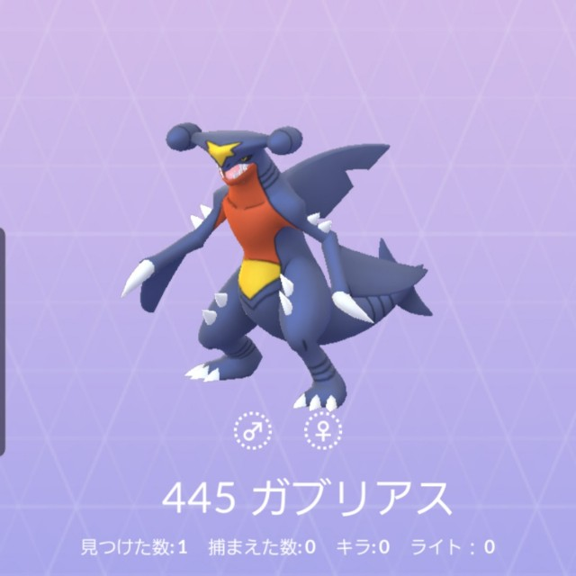 f:id:daichipokego777:20200103134816j:plain