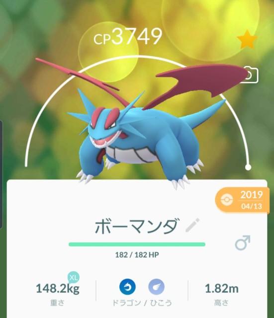 f:id:daichipokego777:20200103192141j:plain