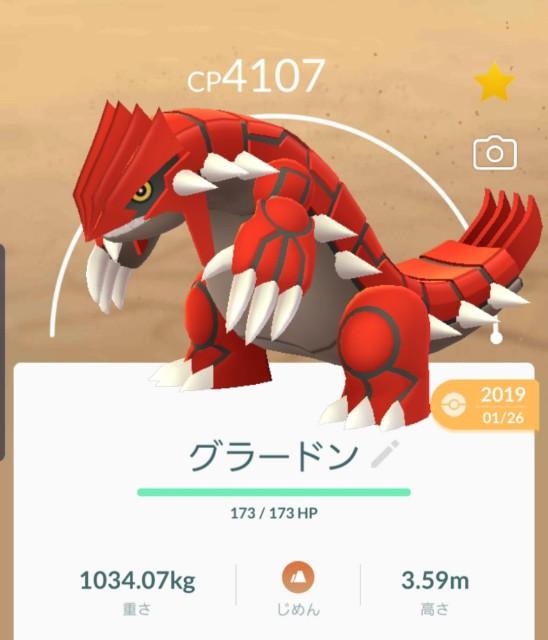 f:id:daichipokego777:20200105192418j:plain