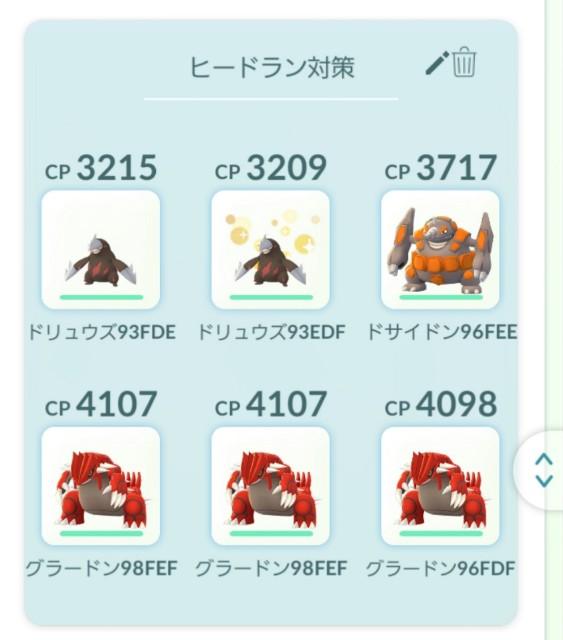f:id:daichipokego777:20200105194058j:plain