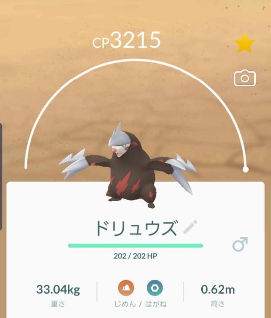 f:id:daichipokego777:20200105194227j:plain