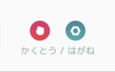 f:id:daichipokego777:20200106192241j:plain