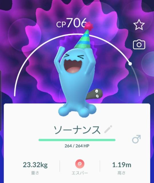 f:id:daichipokego777:20200106215121j:plain