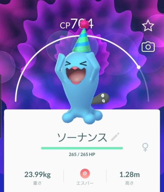 f:id:daichipokego777:20200106215135j:plain