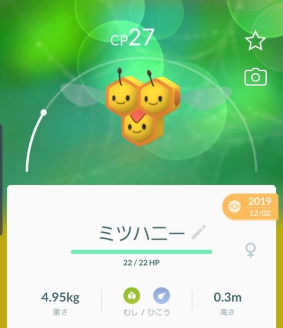 f:id:daichipokego777:20200106221843j:plain