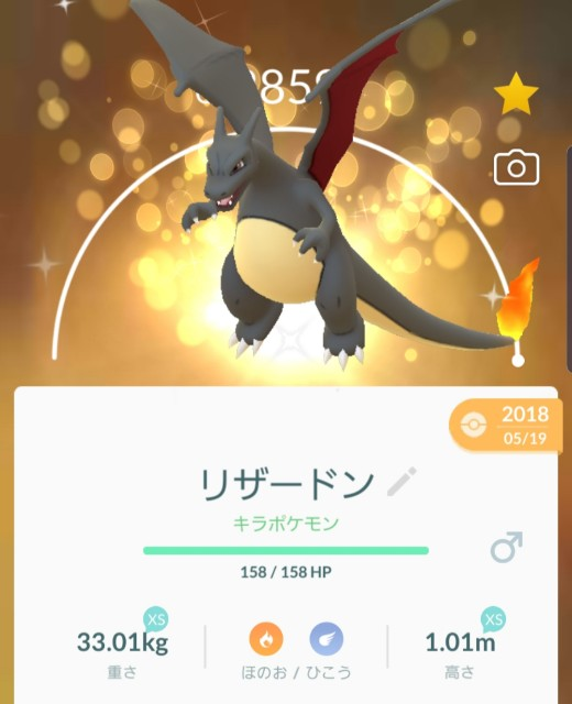 f:id:daichipokego777:20200107194806j:plain