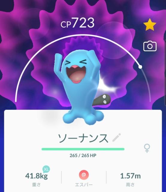 f:id:daichipokego777:20200108171548j:plain