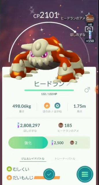 f:id:daichipokego777:20200110114613j:plain