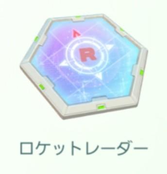 f:id:daichipokego777:20200112110145j:plain