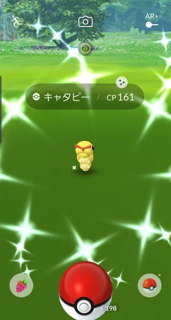 f:id:daichipokego777:20200113100003j:plain