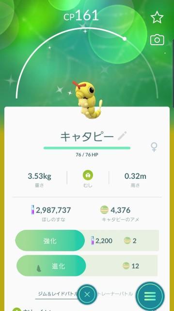 f:id:daichipokego777:20200113161648j:plain