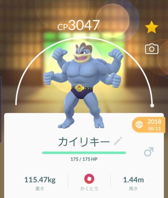 f:id:daichipokego777:20200114155248j:plain
