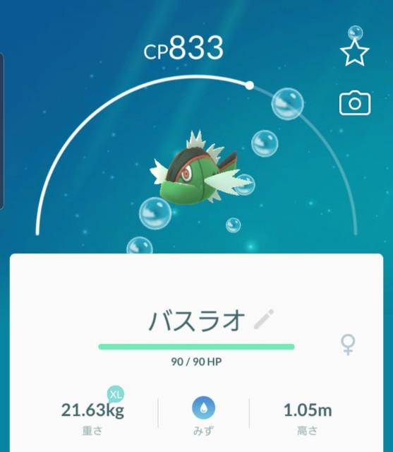 f:id:daichipokego777:20200114175244j:plain