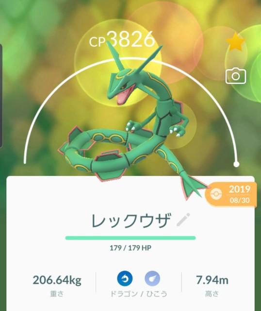 f:id:daichipokego777:20200115102146j:plain