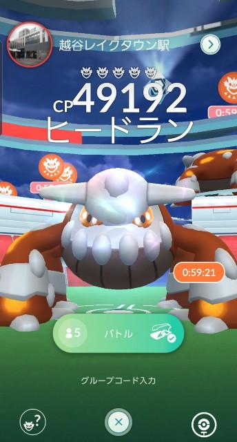 f:id:daichipokego777:20200117120650j:plain