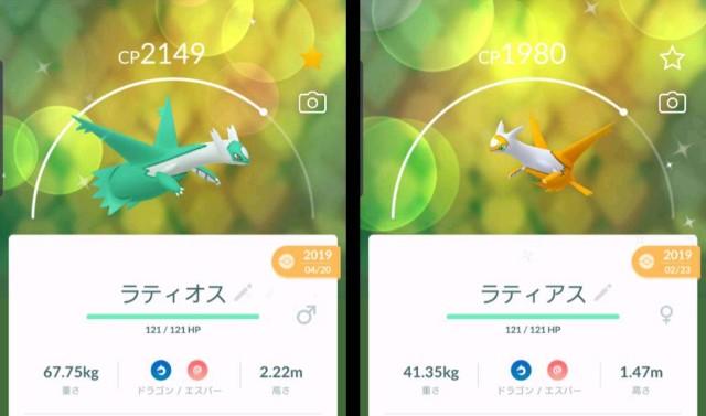 f:id:daichipokego777:20200117123258j:plain