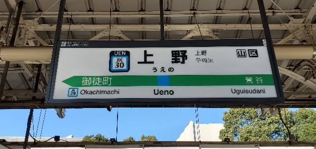 f:id:daichipokego777:20200119165810j:image