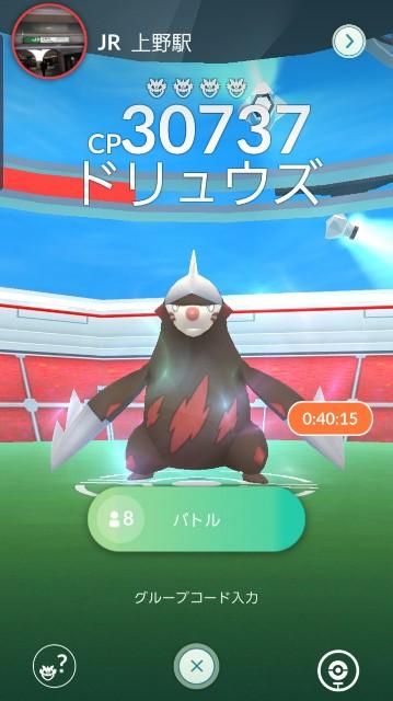 f:id:daichipokego777:20200119170203j:image