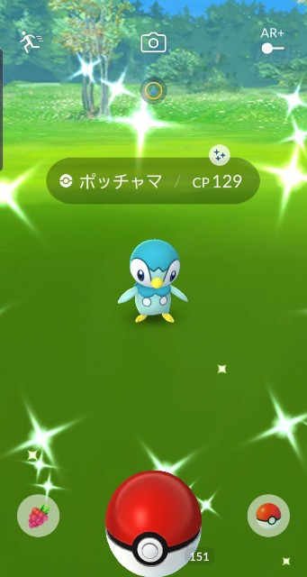 f:id:daichipokego777:20200119170403j:image