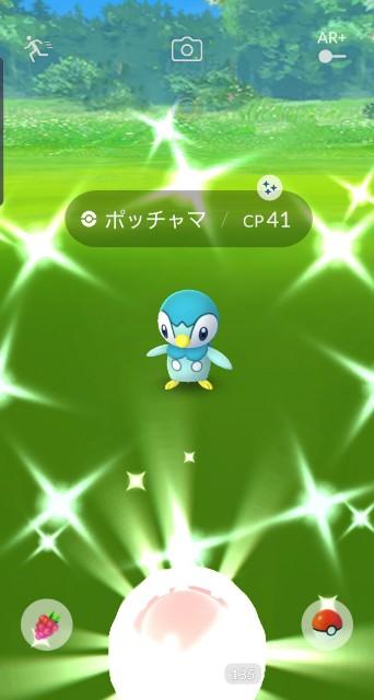 f:id:daichipokego777:20200119170454j:image