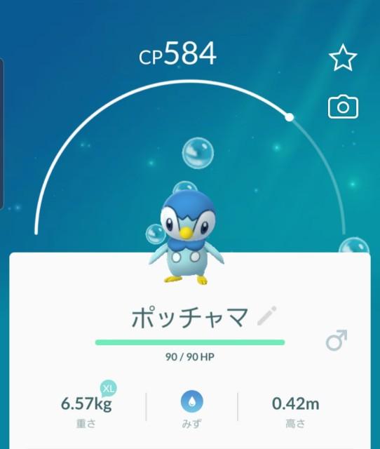 f:id:daichipokego777:20200119185216j:image