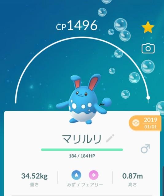 f:id:daichipokego777:20200129103002j:image