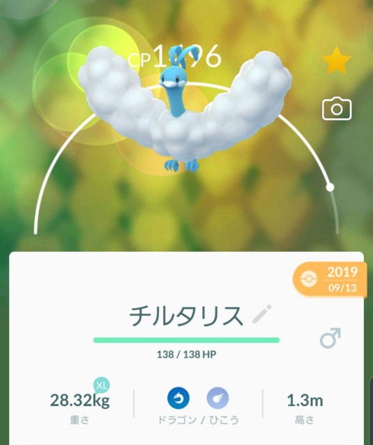 f:id:daichipokego777:20200129103036j:image