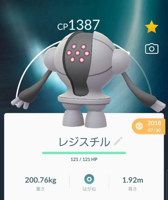 f:id:daichipokego777:20200129103128j:image