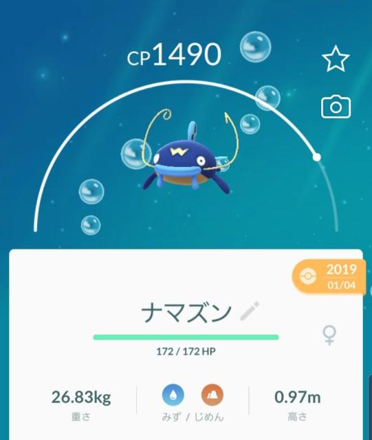 f:id:daichipokego777:20200129103730j:image