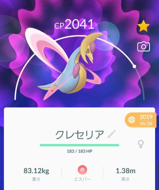 f:id:daichipokego777:20200130114259j:image