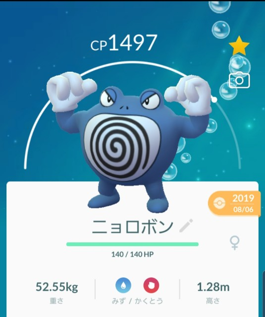 f:id:daichipokego777:20200130114314j:image