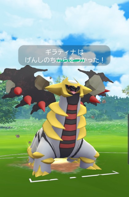 f:id:daichipokego777:20200130114847j:image