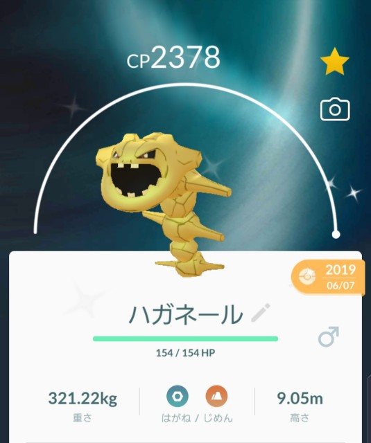 f:id:daichipokego777:20200130114910j:image