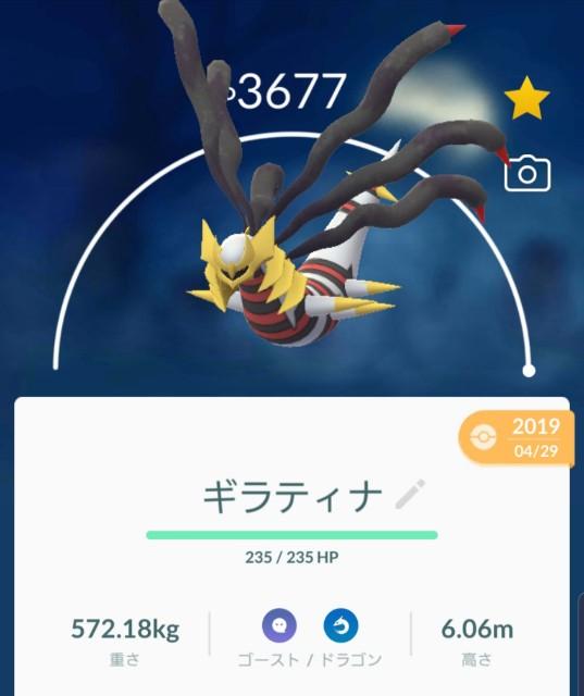 f:id:daichipokego777:20200131150148j:image