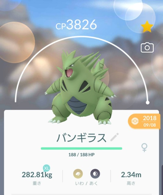 f:id:daichipokego777:20200131150212j:image