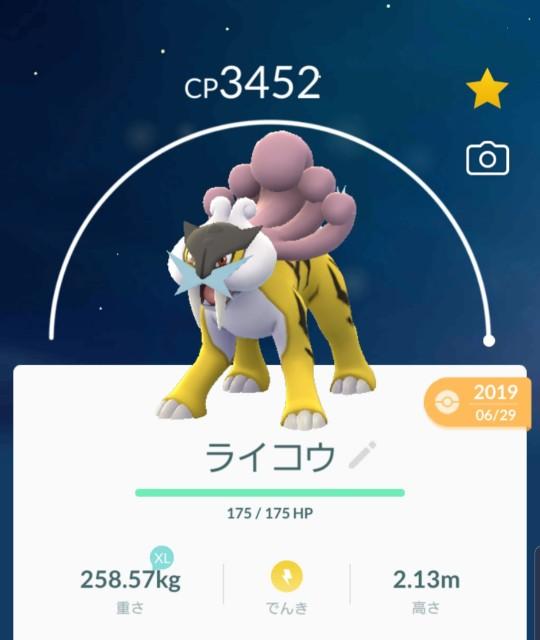 f:id:daichipokego777:20200131151846j:image