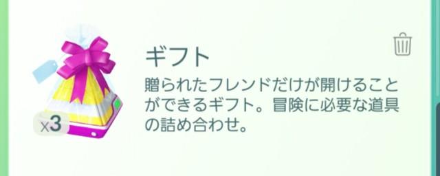 f:id:daichipokego777:20200201133154j:image