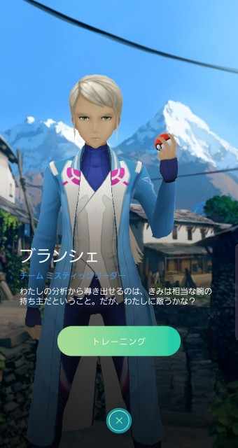 f:id:daichipokego777:20200202231001j:image