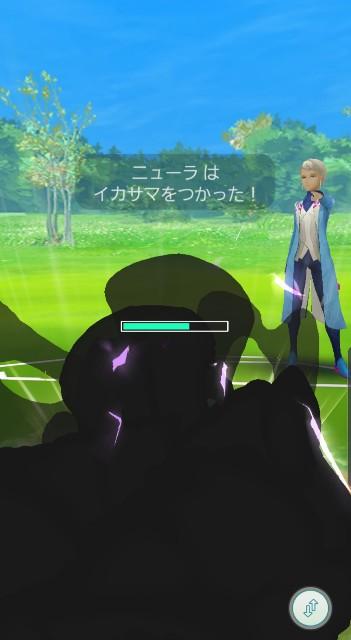 f:id:daichipokego777:20200202231246j:image