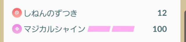 f:id:daichipokego777:20200203133634j:image