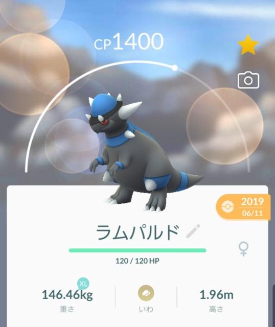 f:id:daichipokego777:20200205113043j:image