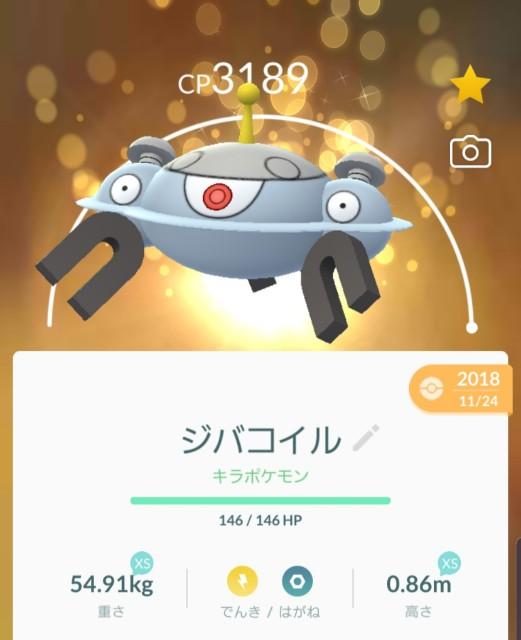 f:id:daichipokego777:20200205113134j:image