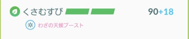 f:id:daichipokego777:20200205121719j:image