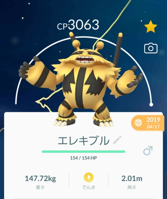 f:id:daichipokego777:20200205122204j:image