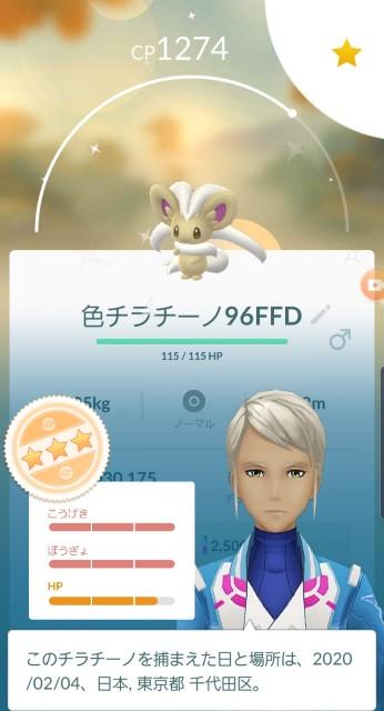 f:id:daichipokego777:20200208185524j:image