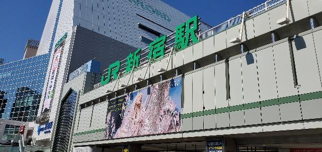 f:id:daichipokego777:20200208210544j:image